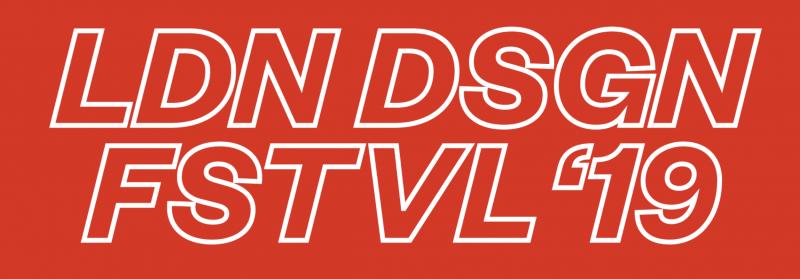 London Design Festival 19